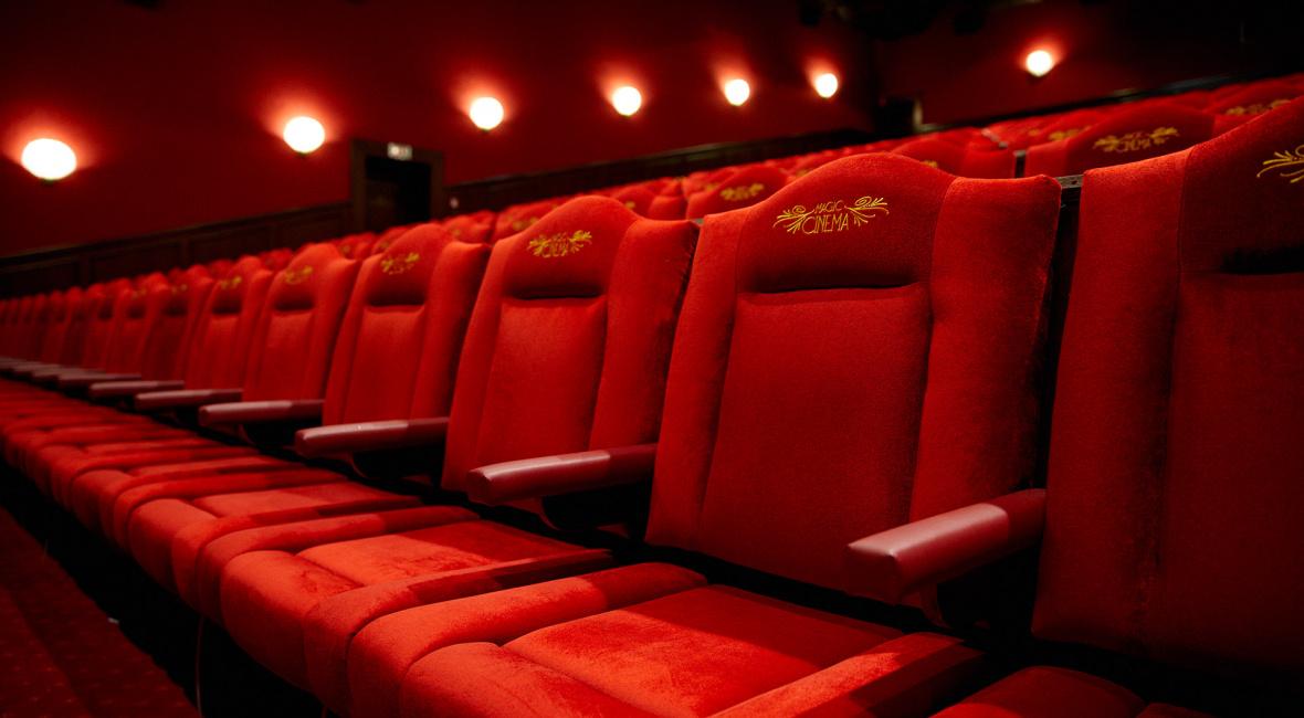 البرز سینما